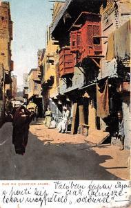 Egypt, Egypte, Africa Rue du Quartier Arabe  Rue du Quartier Arabe