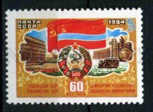 508268 USSR 1984 year Anniversary of the Uzbekistan Republic