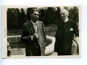 232647 Romain ROLLAND & Maxim GORKY Great WRITERS in Moscow