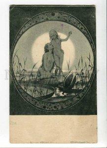 276548 ART NOUVEAU Water Lily Boy MOON by FIDUS Vintage German