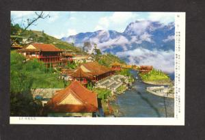 Pear Mountain Lishan Hostel Hotel Li Shan Taiwan Republic of  China Postcard