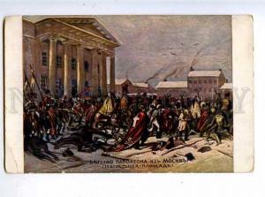 183214 RUSSIA NAPOLEON SERIES Theatre Square #44 LUBOCK