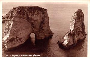 Beyrouth, Lebanon Postcard, Carte Postale Grotte Aux Pigeons Beyrouth Grotte ...