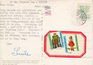 Ryukyus Islands #48 on Postcard to US