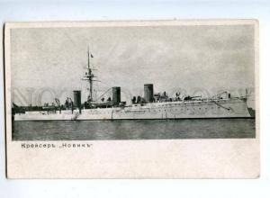 159376 RUSSIAN FLEET Imperial Navy cruiser NOVIK Vintage PC