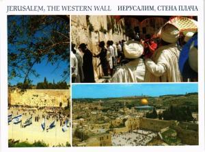 CPM Jerusalem The Western Wall ISRAEL (783701)