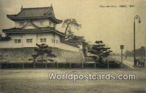 Kyoto Japan Nijyo-Castle  Nijyo-Castle