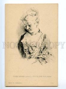 171349 Head of Lady by WATTEAU vintage CHARITY Teacher House