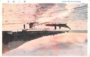 Japan Old Vintage Antique Post Card Suma no ura Sea Shore Writing on back