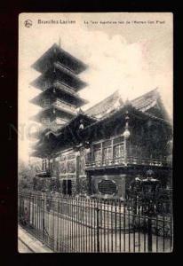 006567 BELGIUM Bruxelles-Laeken JAPANESE Temple Vintage PC