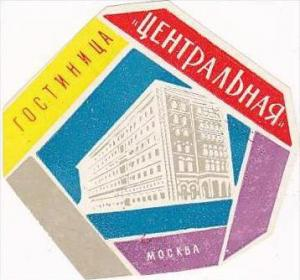 RUSSIA MOSCOW HOTEL CENTRALIA VINTAGE LUGGAGE LABEL