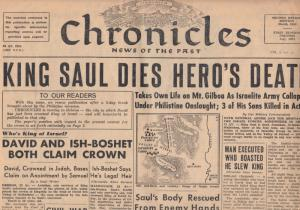 Chronicles Death of King Saul Arabic Middle East Isreal 1958 Newspaper