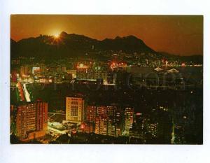196889 CHINA Hong Kong easter district at night postcard