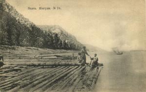russia, VOLGA River, Lumber Rafts, волга, жигули (1910s)