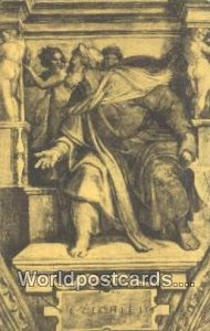 Vaticano, Cappella Sistina Roma, Italy Unused