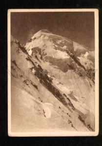 049414 CAUCASUS Shara mountain 5184 m Vintage PC