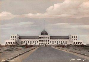 Bahrain Ruler's Palace Tinted Real Photo Vintage Postcard AA35481