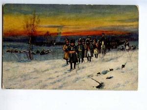258620 WAR 1812 NAPOLEON retreat LVOV russian Selin charity PC