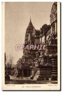 Indochina Temple & # 39Angkor Wat (address Jacues Marfan Goodwill 120 rue Rea...