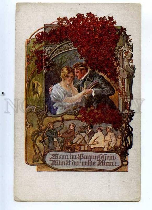 215383 ART NOUVEAU Kiss of lovers in Garden Vintage postcard