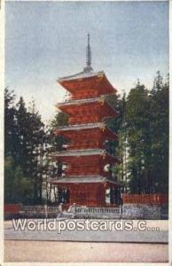 Nikko Japan Goju-no-To Pagoda  Goju-no-To Pagoda