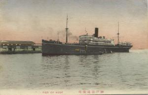 japan, KOBE, Pier with Nippon Yusen Kaisha NYK Steamer Kashima Maru (1910s)