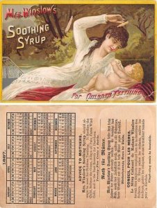 Victorian Trade Card Approx size inches = 3.25 x 5 Pre 1900 crease right bott...
