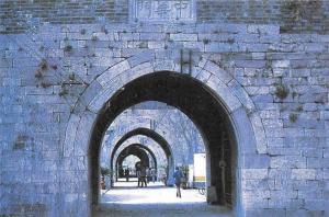 China Zhonghuamen Gate Promenade