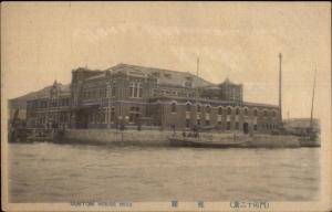 Moji Japan Custom House c1915 Postcard