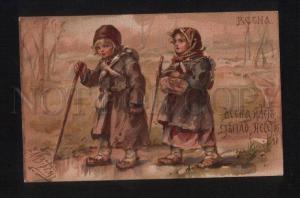 052907 RUSSIA Rural Type Kids SPRING by Eliz BEM Vintage PC