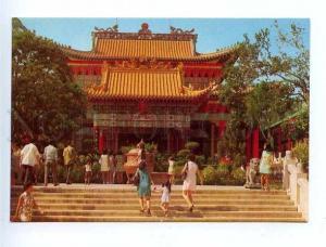 179690 Koon Temple Castle Peak Hong Kong postcard