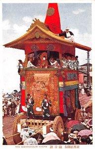 Gionmatsuri Kyoto Japan Unused