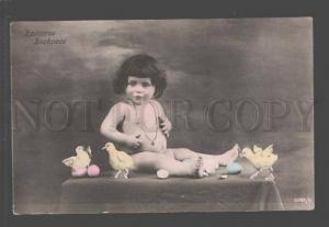 096476 Girl w/ Chicken on Table EASTER vintage PHOTO PC
