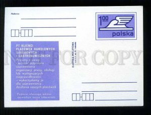 276083 POLAND 1977 year post services ADVERTISING p/ card