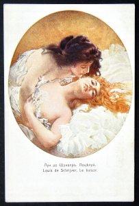 140499 Louis de SCHRIJVER Kiss Nude Female Art RICHARD Ed IMP RUSSIA pc c.1910