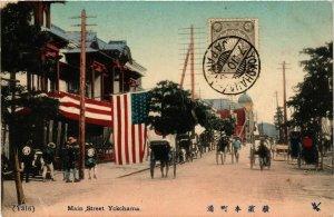 PC CPA YOKOHAMA Main street hand colored JAPAN (a14640)