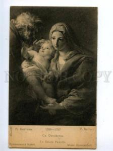 144105 JESUS Holy Family by BATTONI vintage RUSSIAN PC