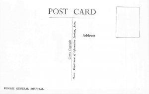 Ghana Gold Coast Kumasi General Hospital RP postcard