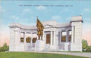 Iowa Monument National Military Park Vicksburg Mississippi