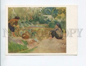 3154332 VIETNAM Fishermen by Chan Van Kan Old postcard