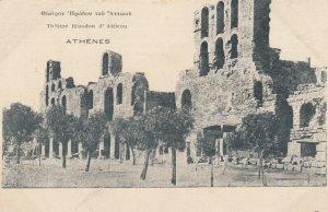 ATHENS , Greece , 1900-10s; Theatre Hirodou d'Atticou