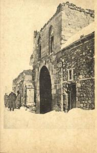 turkey armenia, ERZEROUM ERZURUM, Portal of the Old Citadel (1920s) Postcard