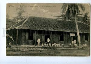 203098 INDONESIA JAVA new hospital Vintage postcard