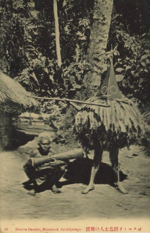 Bismarck Archipelago, PNG, New Britain, Native Papua Dancer (1910s) Postcard