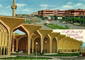 PC CPA SAUDI ARABIA, GREETINGS FROM DHAHRAN, Modern Postcard (b22477)