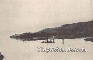 Reproduction - Submarine - Aratama Maru WWII, Guam April 8, 1944 Ship Unused