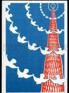 137042 USSR PROPAGANDA For Peace! You are tuned Radio Moscow