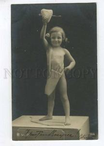 257760 NUDE Girl BOY w/ Heart CUPID Archer ANGEL Vintage PHOTO