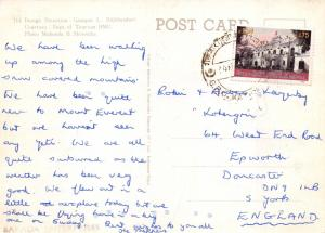 Nepal Postcard, Greetings from the Land of Yeti, Mount Everest, Langtang 61E