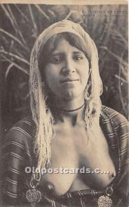 Buste De Mauresque Arab Nude Postcard Scenes et Types Unused